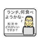 メガネのおじさん5 〜ビジネス編2〜(個別スタンプ:20)