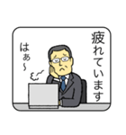 メガネのおじさん5 〜ビジネス編2〜(個別スタンプ:21)