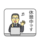 メガネのおじさん5 〜ビジネス編2〜(個別スタンプ:22)