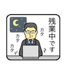 メガネのおじさん5 〜ビジネス編2〜(個別スタンプ:24)