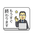 メガネのおじさん5 〜ビジネス編2〜(個別スタンプ:25)