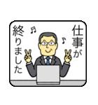 メガネのおじさん5 〜ビジネス編2〜(個別スタンプ:26)