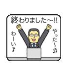 メガネのおじさん5 〜ビジネス編2〜(個別スタンプ:27)