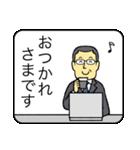 メガネのおじさん5 〜ビジネス編2〜(個別スタンプ:28)