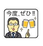 メガネのおじさん5 〜ビジネス編2〜(個別スタンプ:30)