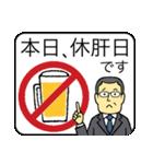 メガネのおじさん5 〜ビジネス編2〜(個別スタンプ:31)