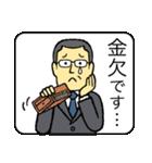 メガネのおじさん5 〜ビジネス編2〜(個別スタンプ:32)