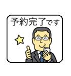 メガネのおじさん5 〜ビジネス編2〜(個別スタンプ:36)