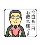 メガネのおじさん5 〜ビジネス編2〜(個別スタンプ:37)