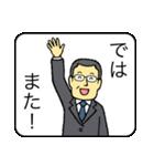 メガネのおじさん5 〜ビジネス編2〜(個別スタンプ:40)