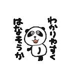 生意気ぱんだ(個別スタンプ:01)