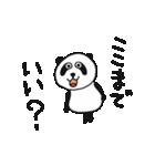 生意気ぱんだ(個別スタンプ:02)