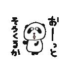 生意気ぱんだ(個別スタンプ:03)