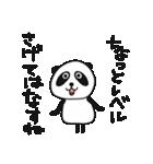 生意気ぱんだ(個別スタンプ:04)