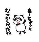 生意気ぱんだ(個別スタンプ:06)