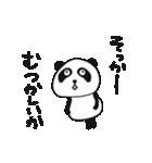 生意気ぱんだ(個別スタンプ:07)