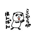 生意気ぱんだ(個別スタンプ:08)