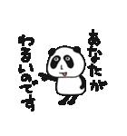 生意気ぱんだ(個別スタンプ:10)