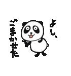 生意気ぱんだ(個別スタンプ:12)