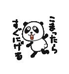 生意気ぱんだ(個別スタンプ:13)