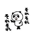 生意気ぱんだ(個別スタンプ:15)