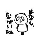 生意気ぱんだ(個別スタンプ:16)