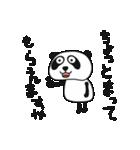 生意気ぱんだ(個別スタンプ:19)
