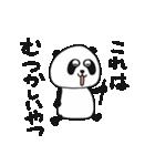 生意気ぱんだ(個別スタンプ:20)