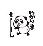 生意気ぱんだ(個別スタンプ:21)