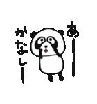 生意気ぱんだ(個別スタンプ:23)