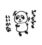 生意気ぱんだ(個別スタンプ:24)