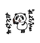 生意気ぱんだ(個別スタンプ:25)