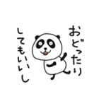 生意気ぱんだ(個別スタンプ:26)