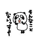 生意気ぱんだ(個別スタンプ:27)