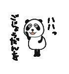 生意気ぱんだ(個別スタンプ:28)