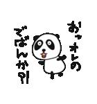 生意気ぱんだ(個別スタンプ:29)