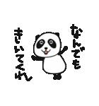生意気ぱんだ(個別スタンプ:30)