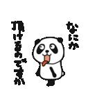 生意気ぱんだ(個別スタンプ:31)