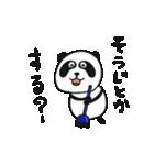 生意気ぱんだ(個別スタンプ:36)