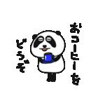 生意気ぱんだ(個別スタンプ:37)