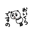 生意気ぱんだ(個別スタンプ:38)