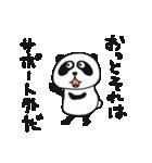 生意気ぱんだ(個別スタンプ:39)