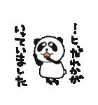 生意気ぱんだ(個別スタンプ:40)
