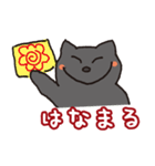 福猫のポジティブな言葉スタンプ(個別スタンプ:01)