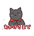 福猫のポジティブな言葉スタンプ(個別スタンプ:02)