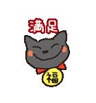 福猫のポジティブな言葉スタンプ(個別スタンプ:04)