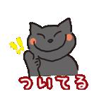 福猫のポジティブな言葉スタンプ(個別スタンプ:05)