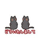 福猫のポジティブな言葉スタンプ(個別スタンプ:07)