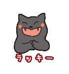 福猫のポジティブな言葉スタンプ(個別スタンプ:09)