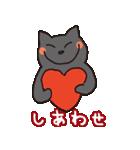福猫のポジティブな言葉スタンプ(個別スタンプ:10)
